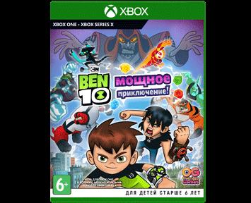 Ben 10: Мощное Приключение (Русская версия)(Xbox One/Series X)