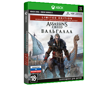 Assassin's Creed Valhalla Limited Edition (Русская версия)(Xbox One/Series X) ПРЕДЗАКАЗ!