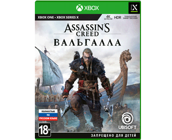 Assassin's Creed Valhalla [Вальгалла]<br>Xbox One/Series X
