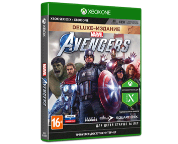 Marvels Мстители Deluxe Edition [Avengers](Русская версия)(Xbox One/Series X)