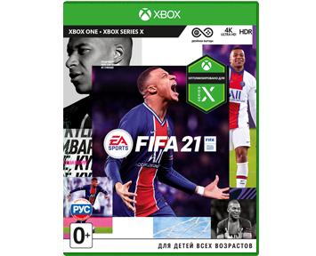 FIFA 21 (Русская версия)(Xbox One) ПРЕДЗАКАЗ!
