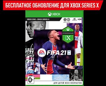 FIFA 21 (Русская версия)(Xbox One/Series X)