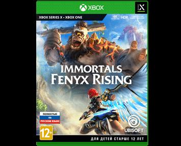 Immortals Fenyx Rising (Русская версия)(Xbox One/Series X)