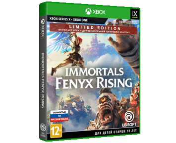 Immortals Fenyx Rising Limited Edition (Русская версия)(Xbox One/Series X)