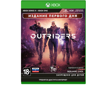 Outriders Day 1 Edition (Русская версия)(Xbox One/Series X) ПРЕДЗАКАЗ!
