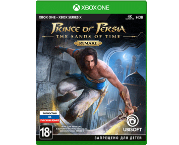 Prince of Persia: The Sands of Time Remake (Русская версия)(Xbox One/Series X) ПРЕДЗАКАЗ!