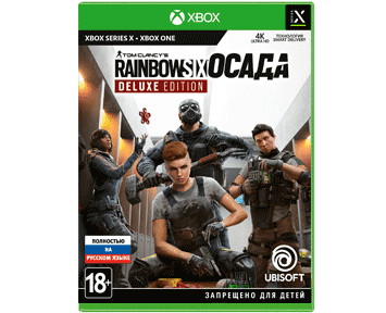 Tom Clancy's Rainbow Six Осада Deluxe Edition (Русская версия)(Xbox One/Series X)