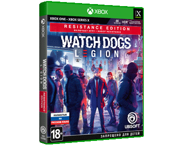 Watch Dogs: Legion Resistance Edition (Русская версия)(Xbox One/Series X) ПРЕДЗАКАЗ!