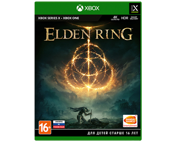 Elden Ring (Русская версия)(Xbox One/Series X) ПРЕДЗАКАЗ!