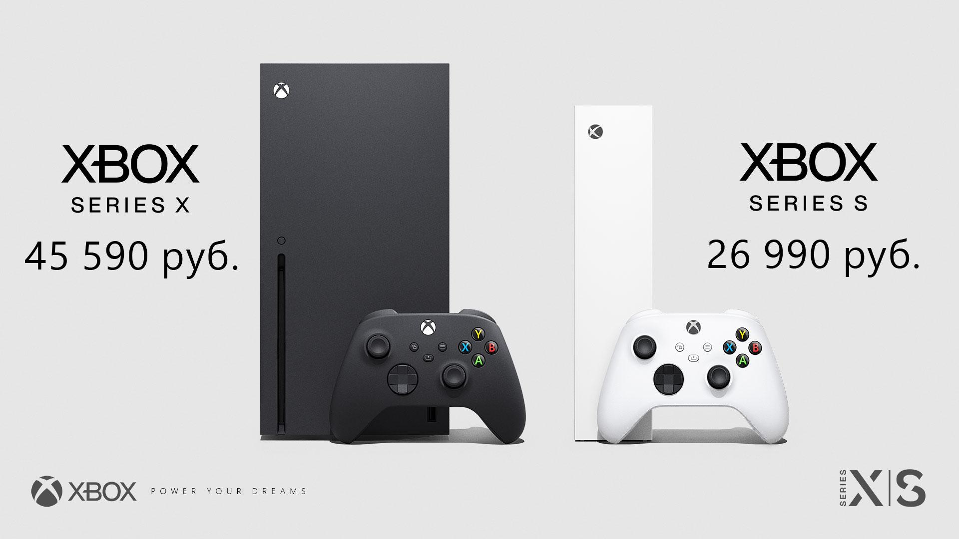 Xbox Series S и Xbox Series X скоро в продаже!