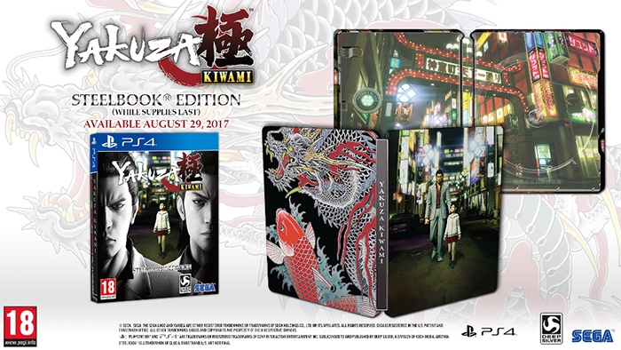 Yakuza Kiwami Steelbook Edition  PS4 дополнительное изображение 1